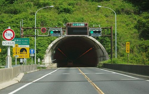 800pxenasan_tunnel_for_tokyo